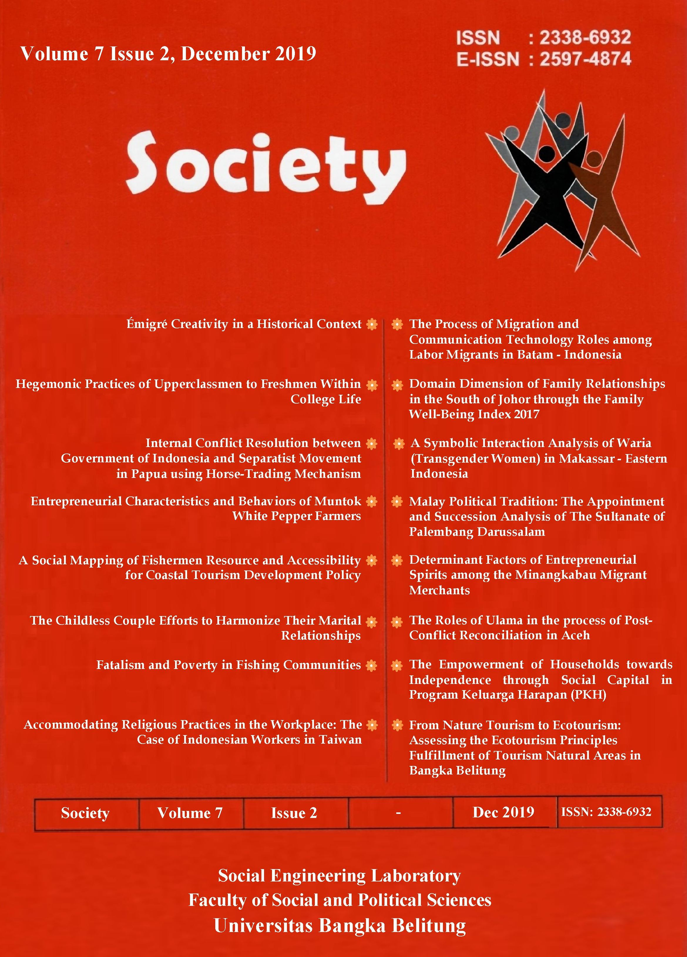 Society Volume 7 Issue 2#2019